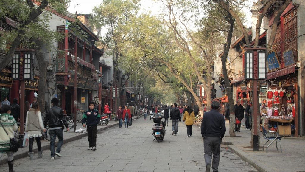 Photograph of the streets of Xi'an