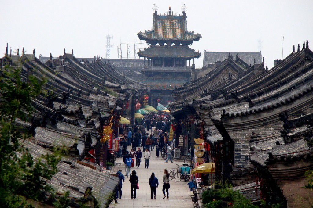 Pingyao city - China travel agency