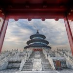 Photograph of the Temple of Heaven in Beijing - Visit Beijing