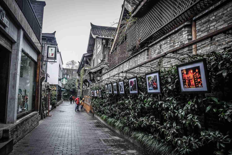 Photograph of Chengdu district - China Travel
