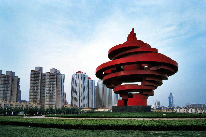youth square qingdao shandong - visit China