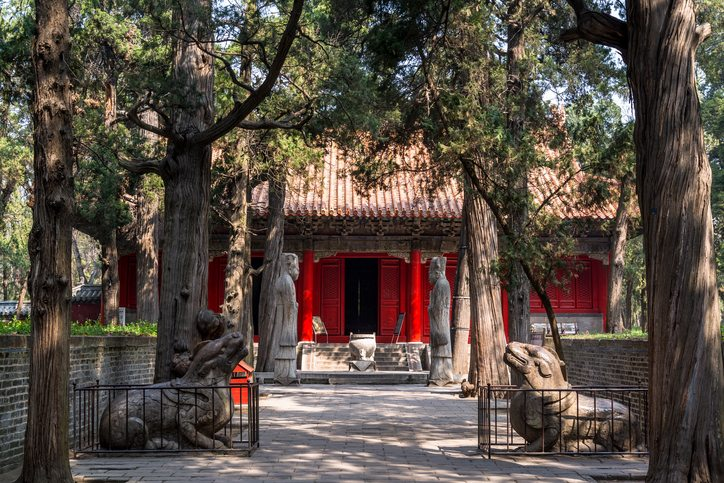 The Sacrificial Hall and the Passageway to the Cemetery of Confucius (Kong Lin), Qufu, China - China Tour