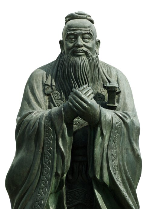 Chinese statue - China travel