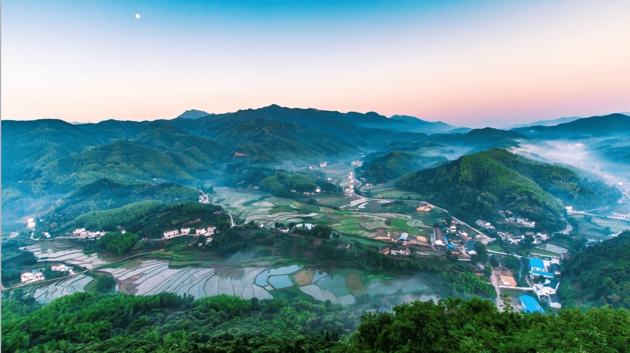 Photo of Hefei mountains - China Tour